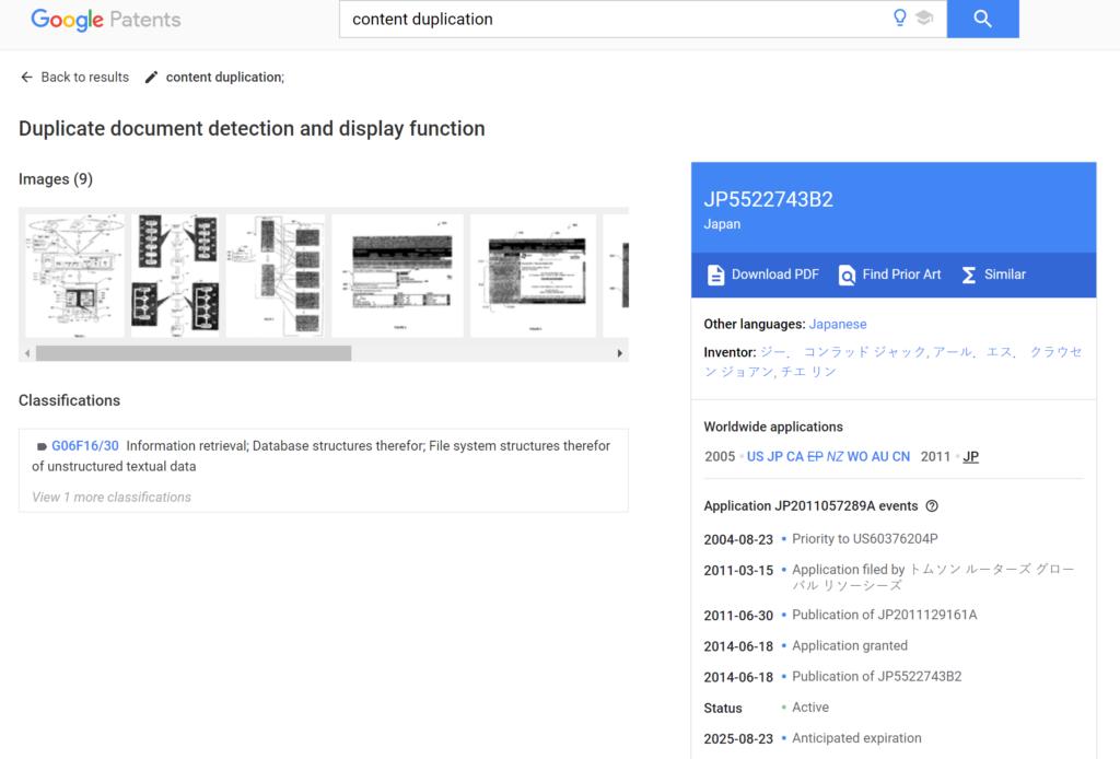 Duplicazione contenuti Google